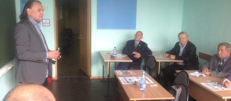 Встреча с кандидатом в депутаты